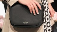 How to Spot a Fake Kate Spade Purse