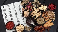 How to Lose Weight Fast With Chinese Medicine